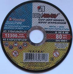 Kotouč řezný kov 115 x 1,6 x 22,2 řezný, kov