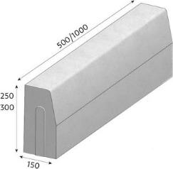 Silniční obrubník CS-BETON H 25 půlka 50x15 cm šedý