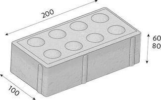 Betonová doplňková dlažba CS-BETON Cihla pro nevidomé tl. 8cm 20x10 cm šedá
