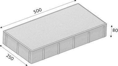 Silniční krajník CS-BETON 8 cm bílá 50x25 cm